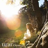Chimaが歌う「ハクメイとミコチ」OP主題歌「urar」、MVは岩井俊二が総監督