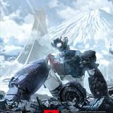 「劇場版 マジンガーZ」入場者特典第2弾は傷だらけのマジンガーZを描いたクリアファイルに決定