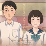 「こんぷれっくす×コンプレックス」毎日映画コンクール受賞記念で下北沢トリウッド凱旋上映