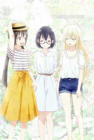 """女子中学生3人組が""""遊び""""を通じてシュールなギャグを繰り広げる「あそびあそばせ」TVアニメ化"""