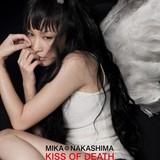 中島美嘉×HYDE「ダーリン・イン・ザ・フランキス」OP主題歌、3月7日CDリリース