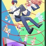「3D彼女 リアルガール」4月から日本テレビほかでスタート 直谷たかし監督らスタッフ陣も発表