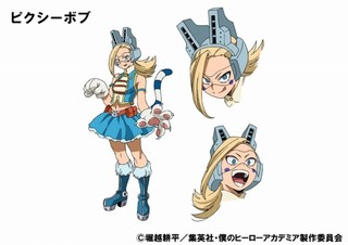 「ヒロアカ」第3期の新キャラクター発表 「プッシーキャッツ」に菅沼千紗、川崎芽衣子ら