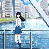「恋は雨上がりのように」舞台の横浜市で「あきらの横浜デートスポット巡り」キャンペーン