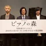 「ピアノの森」に丸山誉子役・悠木碧ら14人出演決定 音楽は「関ヶ原」「西郷どん」の富貴晴美
