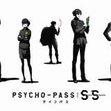 「PSYCHO-PASS サイコパス」新プロジェクト始動 劇場アニメ3作を2019年1月から連続公開