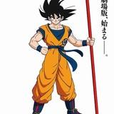 「ドラゴンボール」劇場版20作目は、TVアニメ「超」の後日談 12月14日公開決定