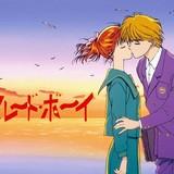 TVアニメ全76話と劇場版を網羅した「ママレード・ボーイ」ブルーレイボックス発売決定