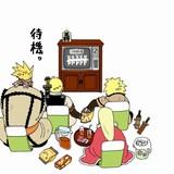 「ヴィンランド・サガ」原作者 幸村誠からのイラストコメント