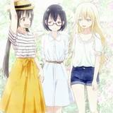「あそびあそばせ」主役の女子中学生役に木野日菜、長江里加、小原好美