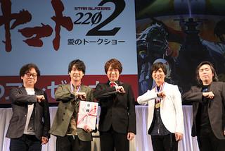 神谷浩史&鈴村健一「ヤマト」好きなキャラは「裸なんでテレサ」 小野大輔は「雪一択!」