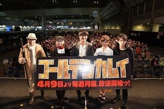 「ゴールデンカムイ」に大塚明夫、関俊彦、杉田智和 OP主題歌流れる第2弾PVも公開