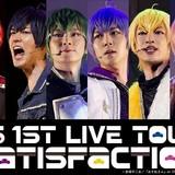 舞台「おそ松さん」に新展開 6つ子による喜劇&F6ライブツアー開催決定