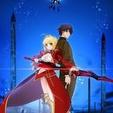 「Fate/EXTRA Last Encore」スペシャル放送の「イルステリアス天動説」が7月に