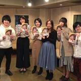 元SKE48・古川愛李の「ちびあいりんのゆるやかな日常」アニメ化 古川自ら主人公役で出演