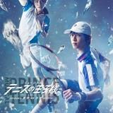テニミュ「3rdシーズン 全国大会 青学vs氷帝」7~9月に上演決定 青学新キャストも決定