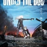 クラウドファンディング発の「UNDER THE DOG Jumbled」6月に期間限定劇場上映