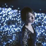 藍井エイルの新曲「流星」4月22日配信開始 「SAO オルタナティブ ガンゲイル・オンライン」主題歌