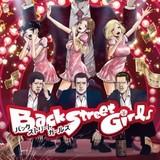 7月スタートの「Back Street Girls -ゴクドルズ-」キービジュアル、スタッフが公開