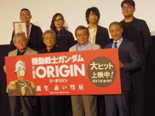 「ガンダム THE ORIGIN」ついに完結 「誕生 赤い彗星」公開2日目舞台挨拶で池田秀一&ザビ家キャストが「ジーク・ジオン!!」