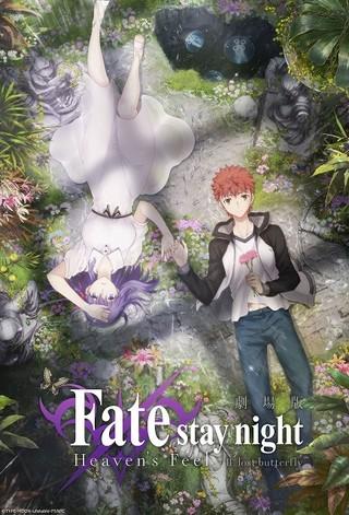 セイバーオルタも姿を現す「Fate/stay night [HF]」第2章ティザートレーラー&ビジュアル公開