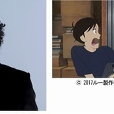 第31回東京国際映画祭、俳優・役所広司とアニメ監督・湯浅政明を特集!