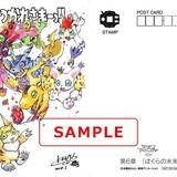 「デジモンtri. 第6章」上映延長決定 4週目以降の入場者特典は描き下ろしポストカード