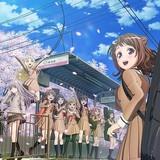 「BanG Dream!」第2、3シーズンが19年スタート ミニアニメも今夏放送