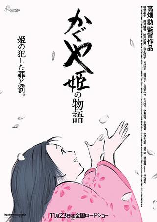 【氷川教授の「アニメに歴史あり」】第4回 固い空間・柔らかい空間