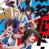 「はねバド!」メインキャラクター勢ぞろいのキービジュアル公開 6月24日には先行上映会も開催