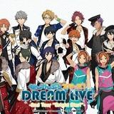 「あんさんぶるスターズ!DREAM LIVE」日本、香港、台湾、韓国でライブビューイング決定