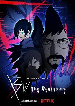 Production I.G制作のNetflixアニメ「B: The Beginning」第2シーズン制作決定
