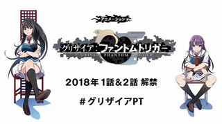 PCゲーム「グリザイア:ファントムトリガー」アニメ化 キャスト&スタッフなど一挙発表