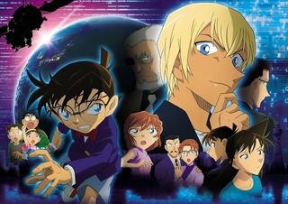 【週末アニメ映画ランキング】「名探偵コナン」が5位に再浮上、シリーズ最高興収記録更新中