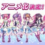 女子中学生アイドルの奮闘描く「Re:ステージ!」アニメ化決定