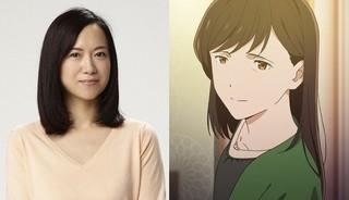 「君の膵臓をたべたい」ヒロインの母親役に和久井映見 劇場アニメ声優に初挑戦