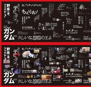 """「ガンダム」「ポプテピ」など100の名言を展示する「Netflix """"アニ名言""""ジャック」新宿駅で開催決定"""