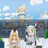 「けもフレ」新作ショートアニメ「ようこそジャパリパーク」8月12日配信開始