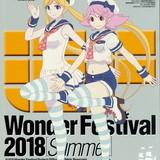 【総合イベントまとめ】「ワンフェス」「FGOフェス」でキャスト登壇のアニメステージ多数開催