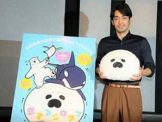 大谷亮平「恋するシロクマ」で声優初挑戦 まさかのシャチ役「最初で最後になると思う(笑)」