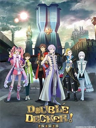 「DOUBLE DECKER!」バディ刑事3組結集のキービジュアル完成