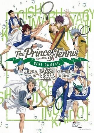 「テニスの王子様」最新OVA第2、3弾が発表 青学VS氷帝、立海大付属の激闘を収録