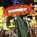 Production I.GがオリジナルTVアニメ企画発表 舞台は架空の歌舞伎町