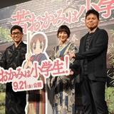 鈴木杏樹は長編アニメの声優初挑戦