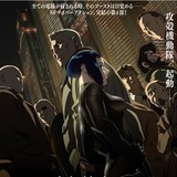攻殻機動隊ARISE -GHOST IN THE SHELL- 「border:4 Ghost Stands Alone」