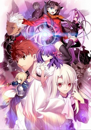 劇場版 Fate/stay night[Heaven's Feel] I . presage flower