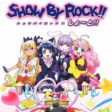 SHOW BY ROCK!! しょ~と!!