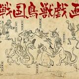 戦国鳥獣戯画~甲~