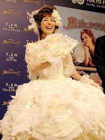 世界に1着のウエディングドレスを 着るのはいつの日か?「魔法にかけられて」