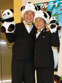 ♪パンダ、パンダ、パンダ、パンダの子「パンダフルライフ」